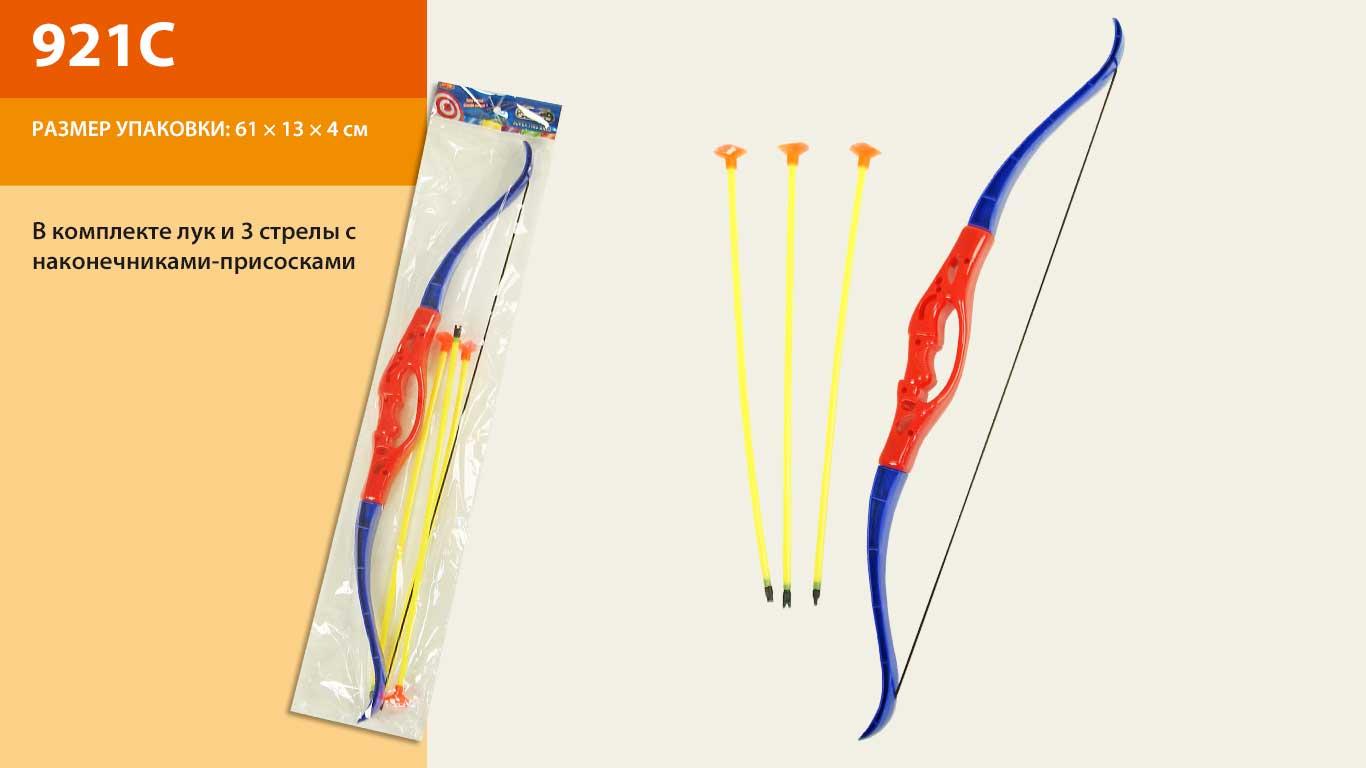 Как сделать лук и стрелы для него в домашних условиях